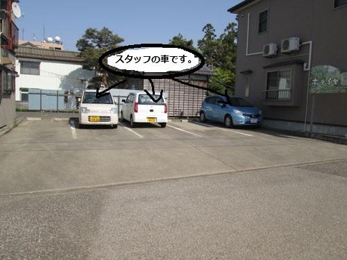 IMG_4784.jpg