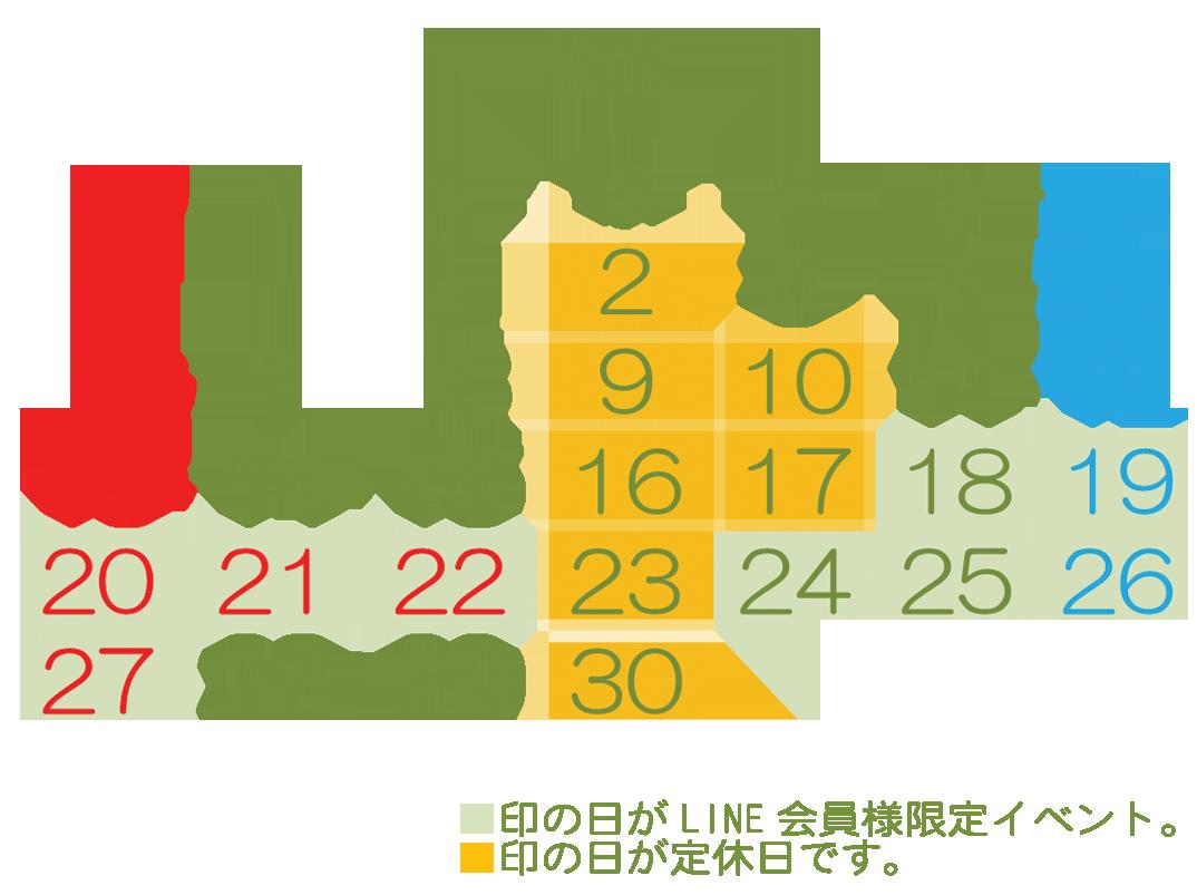 2020-09hoteiya.png