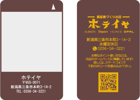new_point-card.jpg